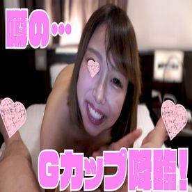 【個人撮影】Gカップ爆乳美女!美巨乳でチ○ポを包み込むパイズリ